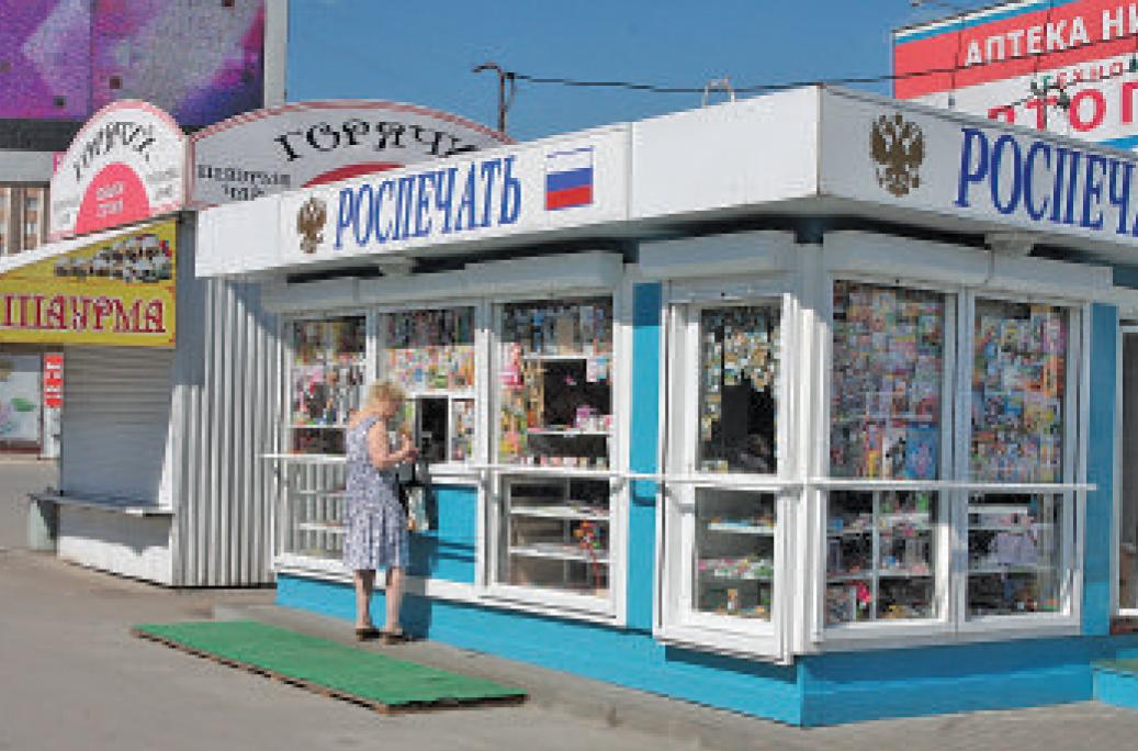 В Москву повезут… липецкий опыт