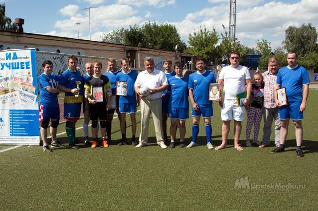 Липецкие журналисты стали победителями футбольного турнира