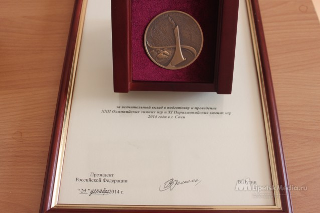 Журналистов ИД «Липецкая газета» наградили «олимпийскими» медалями