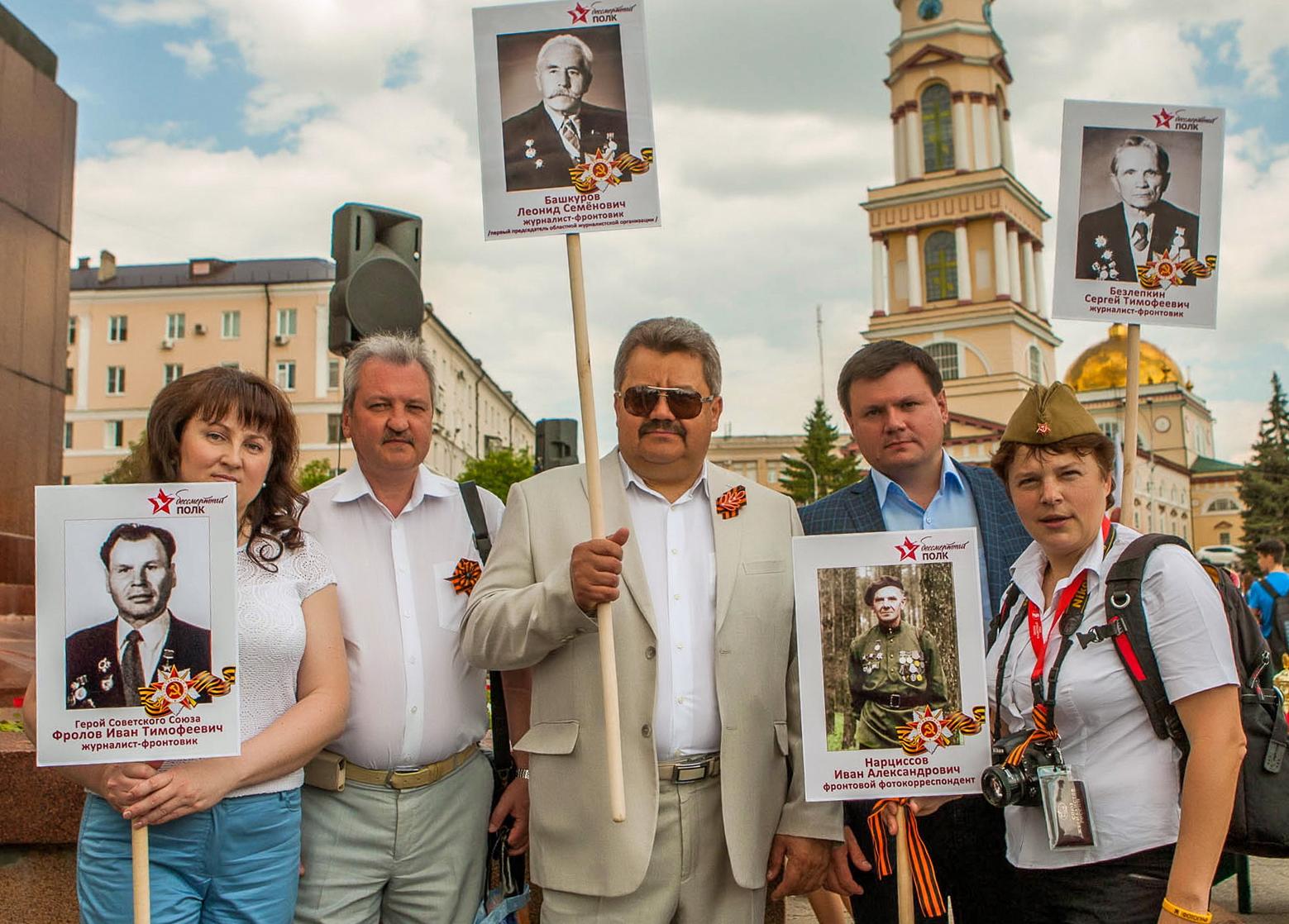 Липецкие журналисты приняли участие в шествии «Бессмертного полка»