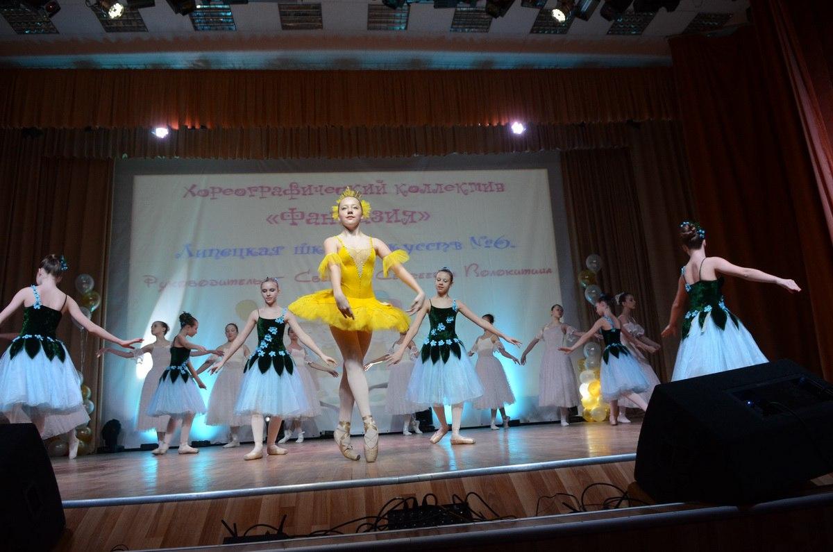 В Липецке прошел праздник русского языка