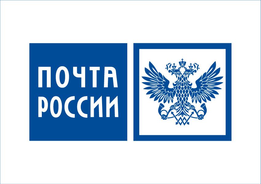 Почта России пресекла крупную мошенническую схему отправки «серой почты»
