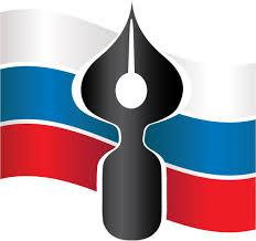 Кодекс журналистской этики. Заявление Союза журналистов России