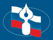 Конкурс «Семья и Будущее России» — 2018