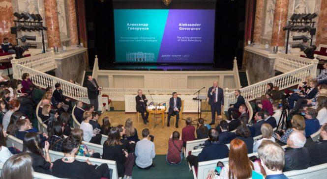 XIII Международный Медиа-Форум молодых журналистов «Диалог Культур»