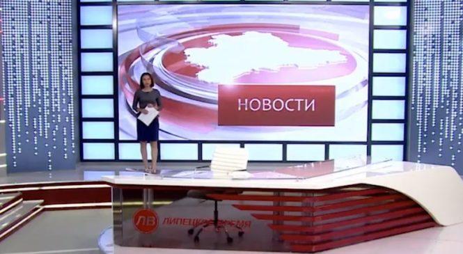 «Липецкое время» – лучший региональный телеканал