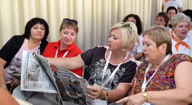 Липецкие журналисты в восторге от фестиваля «Вся Россия» в Сочи