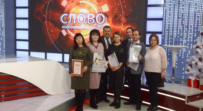 Награды вручали на ток-шоу
