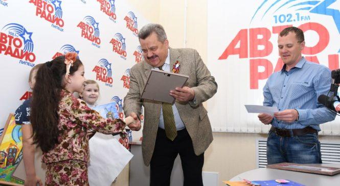 В Липецке наградили победителей конкурса детских рисунков