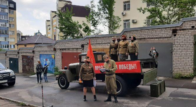 В День Победы липецкие журналисты поздравили ветеранов