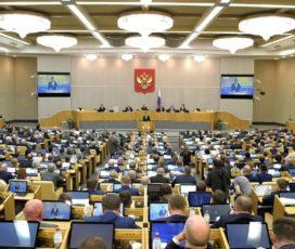 Депутаты собрали пакет для СМИ