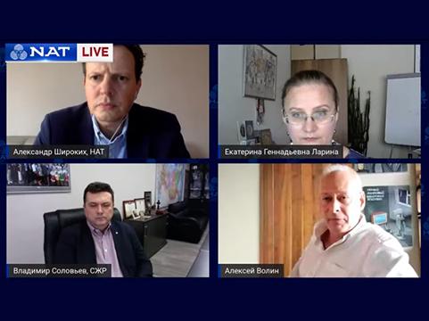Онлайн-конференция, посвящённая господдержке СМИ