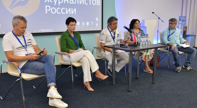 «ВСЯ РОССИЯ-2020». Ковид-телевидение