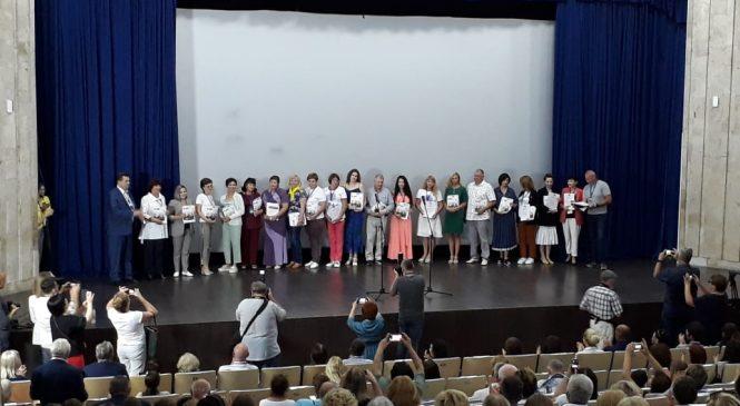 «ВСЯ РОССИЯ-2020». Награждение дипломантов
