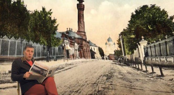 Елецкий видеодневник газеты «Красное знамя»