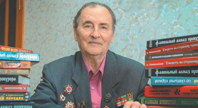 Липецкий журналист-фронтовик отметил 95-летие