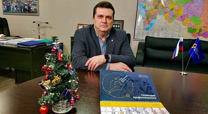 Новогоднее поздравление председателя Союза журналистов России Владимира Соловьёва