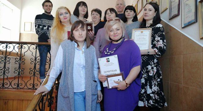 Награды женщинам-журналистам