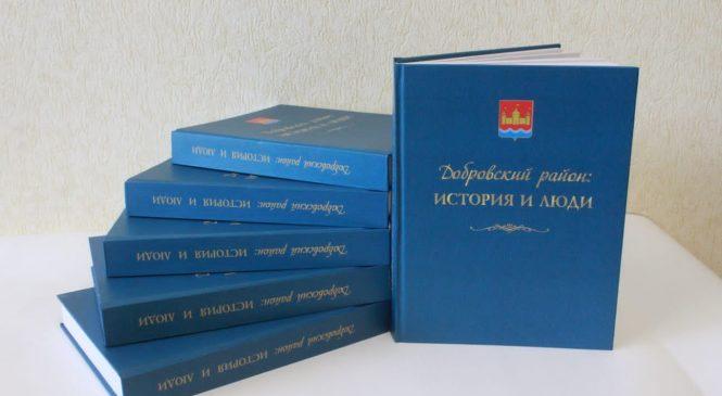Добровские журналисты написали и издали уникальную книгу