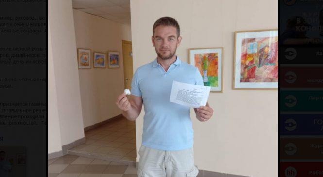 Липецкие журналисты вакцинируются от COVID-19