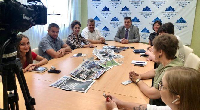 Пресс-конференция в Издательском доме «Липецкая газета»
