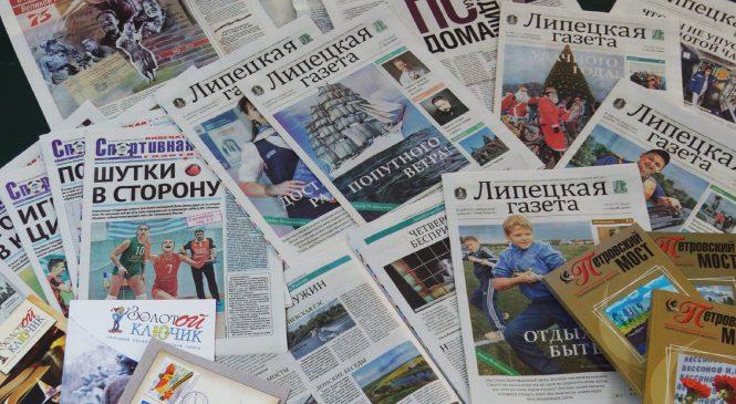 Россияне предпочитают бумагу