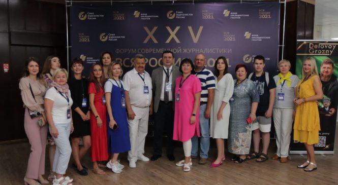 Союз журналистов  Липецкой области удержался в пятерке лучших в стране